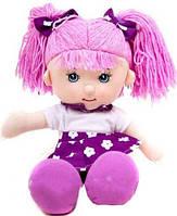 Мягкая игрушка Кукла Ксюша фиолетовая с хвостиками 35 см, CM1409