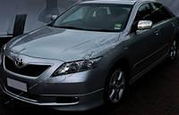 Накладки на зеркала Toyota Camry 2006-2011 (нерж.) 2 шт.