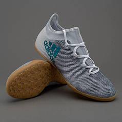 Футзалки Adidas X 17.3 CG3715 (Оригинал)