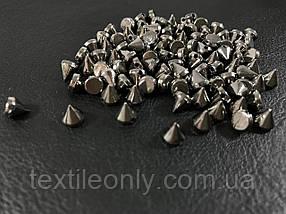 Шипи пластикові пришивні темний колір нікель (small) 6х6 мм