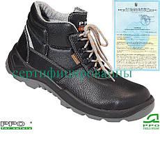 Робоча чоловіче взуття Польща (спецвзуття) BPPOT363 BS