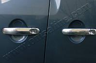 Накладки на дверные ручки Volkswagen Caddy 2010- (нерж.) - 3-дверн.