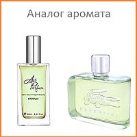 01. Духи 60 мл Essential Lacoste