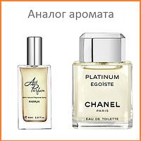 03. Духи 60 мл Egoiste Platinum Chanel