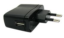 Адаптер питания 220В - USB универсальный