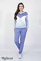 Ультрамодный костюм для беременных и кормящих OLBENI, голубой