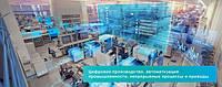 Автоматизация промышленности