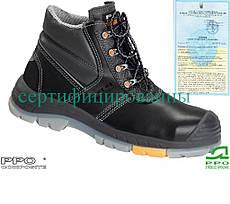 Робоча чоловіче взуття Польща (спецвзуття) BPPOT705 BS
