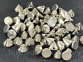 Шипи пластикові пришивні колір срібло (medium) 8х7 мм