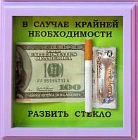 Рамка Набор Джентльмена