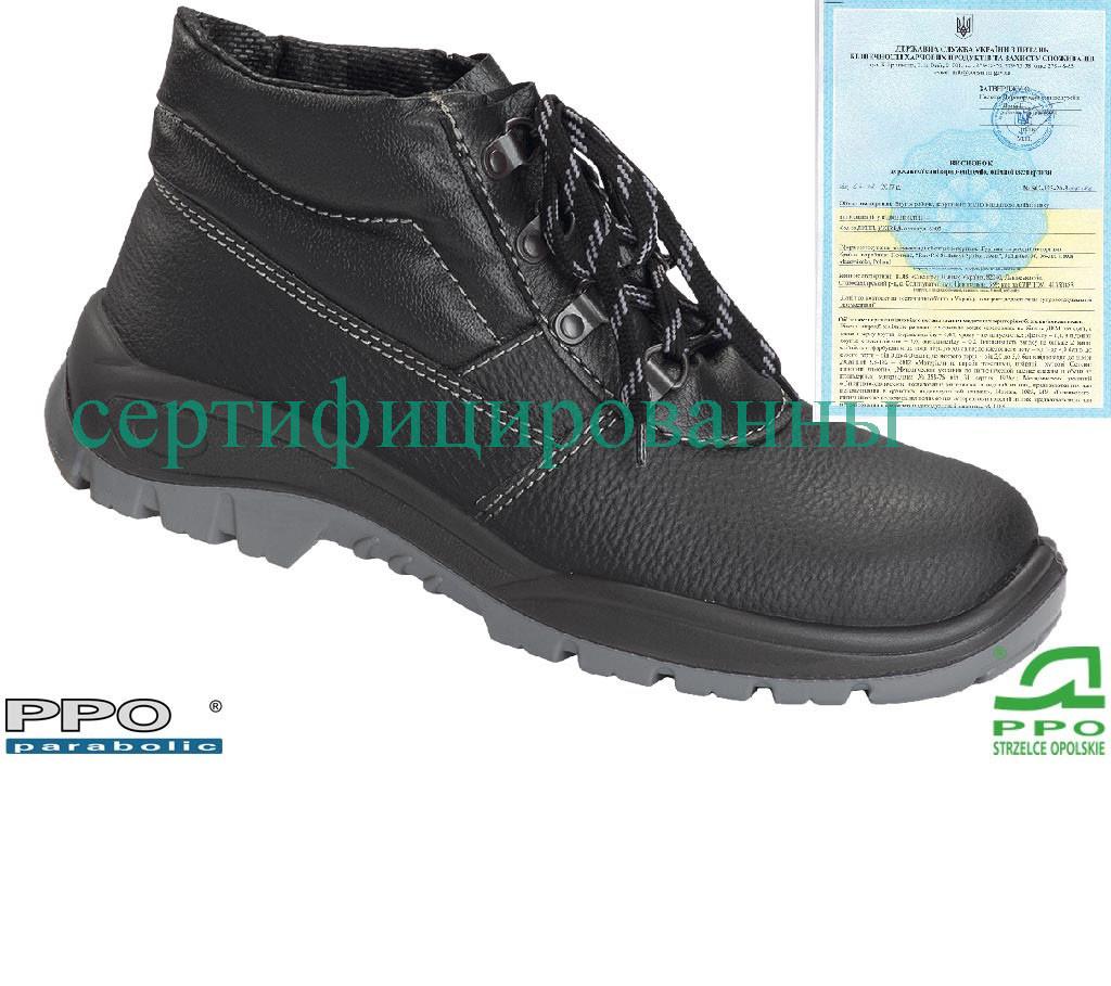 Робоча чоловіче взуття Польща (спецвзуття) BPPOT884 BS