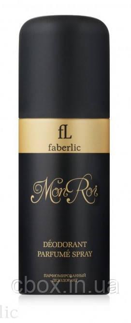 Парфюмированный дезодорант спрей для мужчин Mon Roi, Faberlic, Фаберлик, 100 мл, 3601