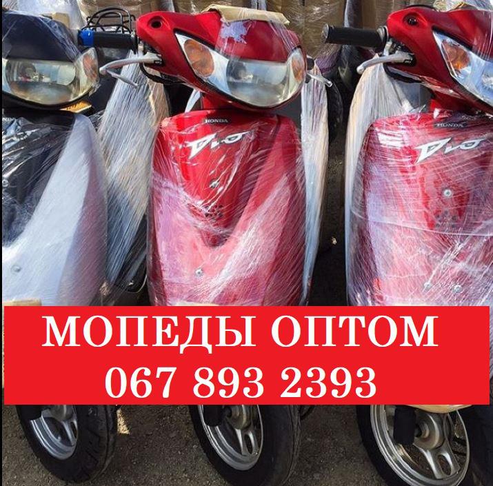 Honda GYRO X TD-01 (опт)