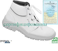 Рабочие ботинки унисекс белые PPO Польша (спецобувь) BPPOT205 WHI
