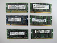 Оперативная память к ноутбуку DDR2 2GB (NZ-1868)