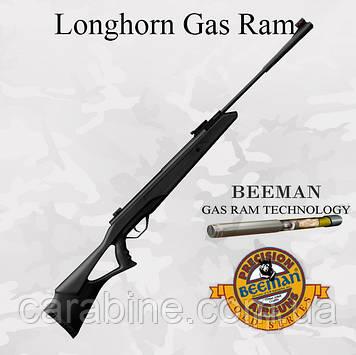 Пневматическая винтовка Beeman Longhorn Gas Ram с газовой пружиной (Биман Лонгхорн)