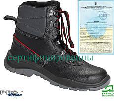 Берцы рабочие зимние Польша BPPOTO0154 BSC