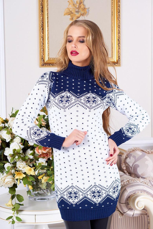 """Красивый длинный женский свитер-туника под горло """"Лора"""" (синий 02)"""