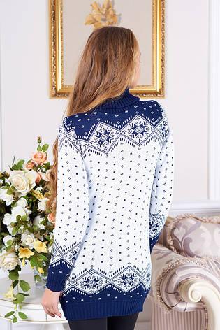 """Красивый длинный женский свитер-туника под горло """"Лора"""" (синий 02), фото 2"""
