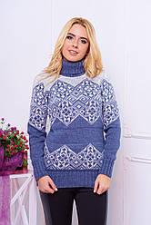 """Теплый женский вязаный свитер с узором воротник под горло """"Дженни"""" цвет джинс"""