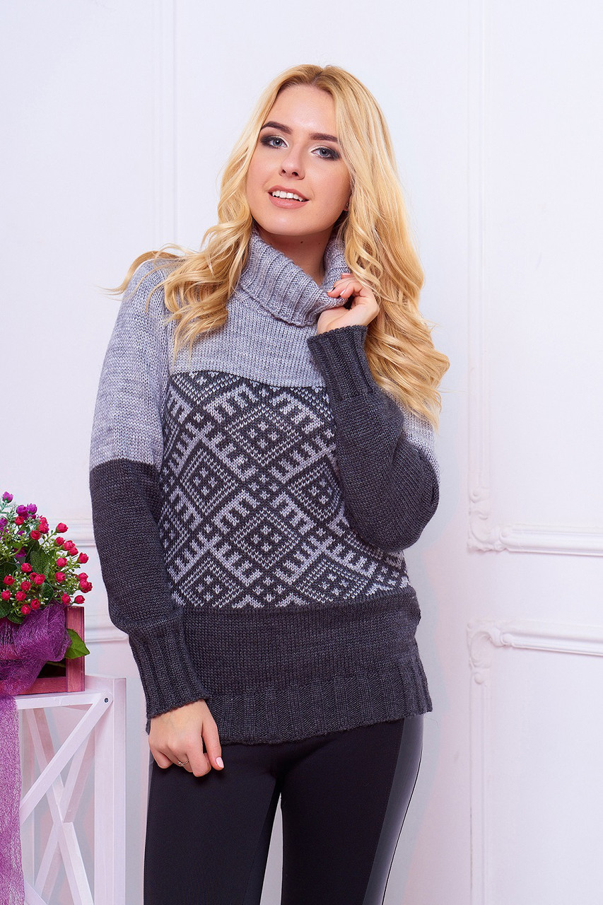 """Красивый женский теплый зимний вязаный свитер с узором и воротником под горло """"Танго"""" серый (антрацит)"""
