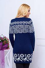 """Жіночий довгий в'язаний светр-туніка з візерунками довгий рукав """"Леся"""" синій, фото 2"""