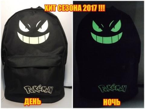"""Городской рюкзак """"POKEMON R-09 P"""""""