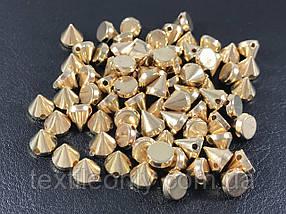 Шипы пластиковые пришивные цвет золото (medium) 8х7 мм