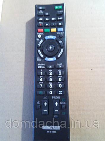Пульт для телевизора Sony RM-ED050, фото 2