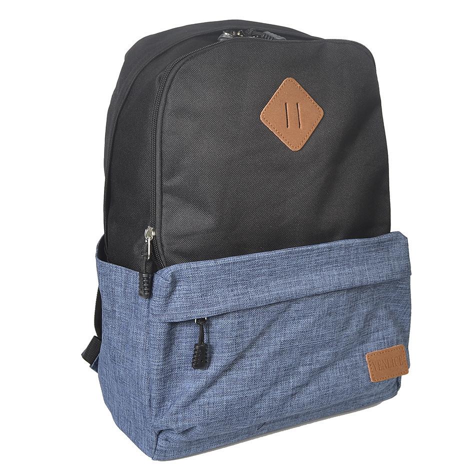 """Городской рюкзак """"Smart"""""""