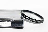 """Светофильтр - макролинза CLOSE UP +2 52mm """"CITIWIDE"""""""