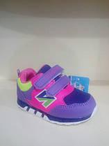 Детские кроссовки для девочки размер 21.22.23