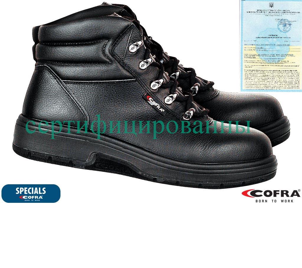 Ботинки термостойкие рабочие с защитным носком Cofra Италия BRC-ASPHALT