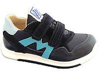 Кроссовки Minimen 86BLUEM 22 14,4 см Синий