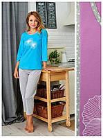 Купить женские пижамы недорого в категории домашняя одежда женская в ... f5d9f0acdc797