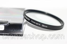"""Светофильтр - макролинза CLOSE UP +4 58mm """"CITIWIDE"""""""
