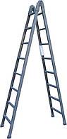 Лестница диэлектрическая раскладная 2,5-5м