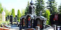 Надгробие эксклюзивное  с куполом № 9