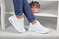 Женские белые кроссовки Air