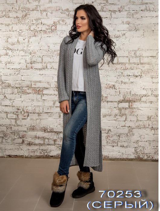 длинный стильный вязаный кардиган женский 70253 серый цена 480 грн