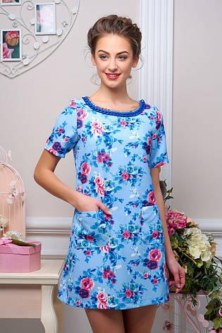 d4691a16f1f Легкое голубое летнее платье в цветочек с карманами и широкой горловиной