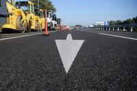 Продолжение ремонта дорог.