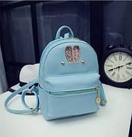 Городской рюкзак женский голубой
