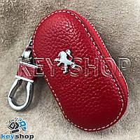 Ключница карманная (кожаная, красная, на молнии, с карабином, с кольцом), логотип авто Peugeot (Пежо)