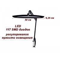 Рабочая лампа мод. 9501 LED, чёрная с регулировкой яркости