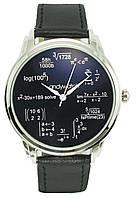 Наручные часы Математика