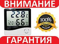 Цифровой термометр гигрометр HTC-1 часы будильник