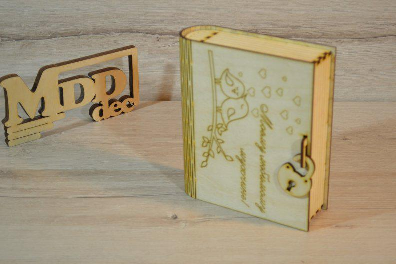 Деревянная коробка для упаковки Подарочная коробка Моему любимому мужчине