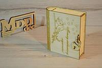 Деревянная коробка для упаковки. Подарочная коробка.Моему любимому мужчине.