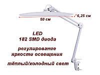 Рабочая лампа 9501-CCT LED регулировка положения, яркости освещения и типа освещения холод -тепло
